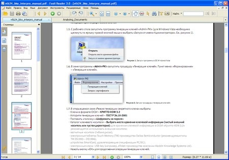Программа Для Чтения Pdf Symbian