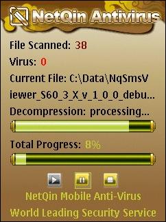 mobile_antivirus_netqin
